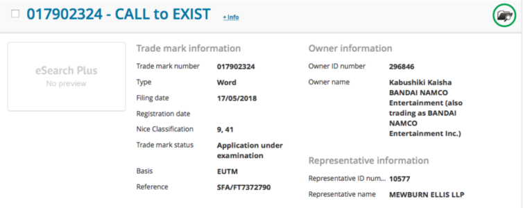 Call to Exist Trademark