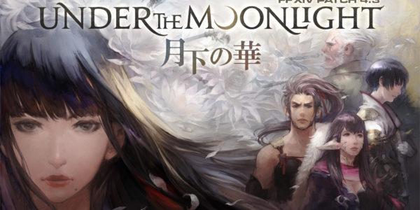 Final Fantasy XIV FFXIV Patch 4.31