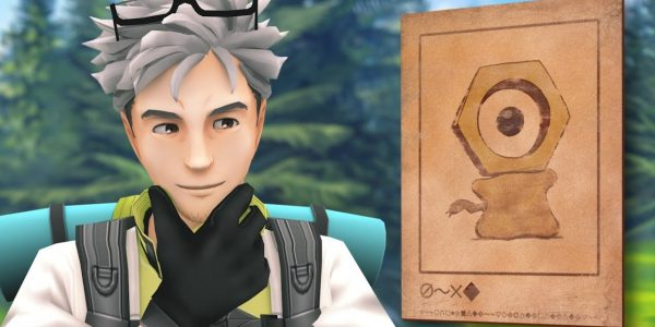 Mystery Pokemon Officially Named Meltan, Will Appear In Pokemon Let's Go