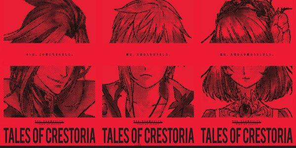 Tales of Crestoria Story