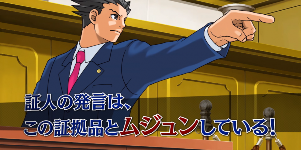 Phoenix Wright: Ace Attorney Trilogy coming to PC early next year
