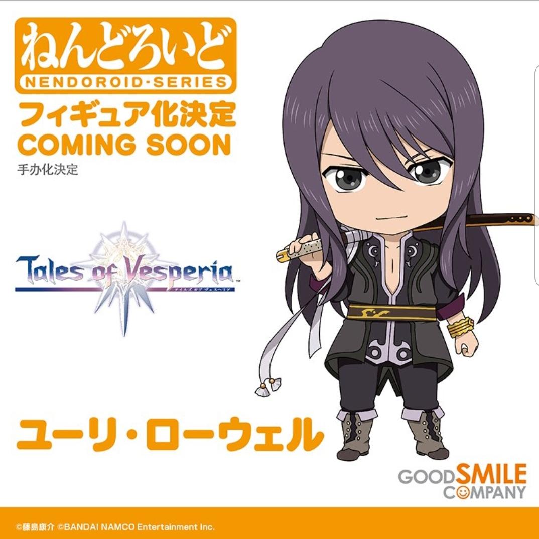 Tales of Vesperia Yuri Lowell Nendoroid