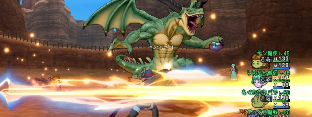 Dragon Quest X Western release date