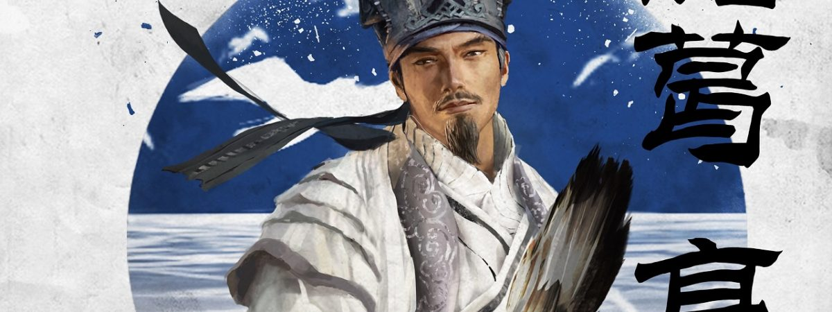 New Total War Three Kingdoms Trailer Shows Zhuge Liang