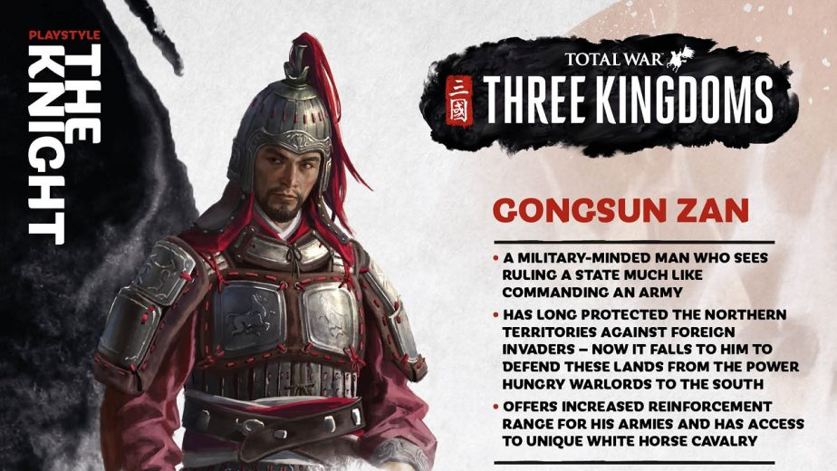 Total War Three Kingdoms Heroes Gongsun Zan