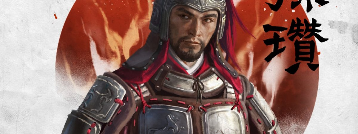 Total War Three Kingdoms Heroes Gongsun Zan Cover