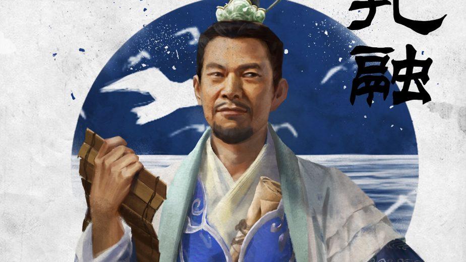 Total War Three Kingdoms Heroes Kong Rong 4