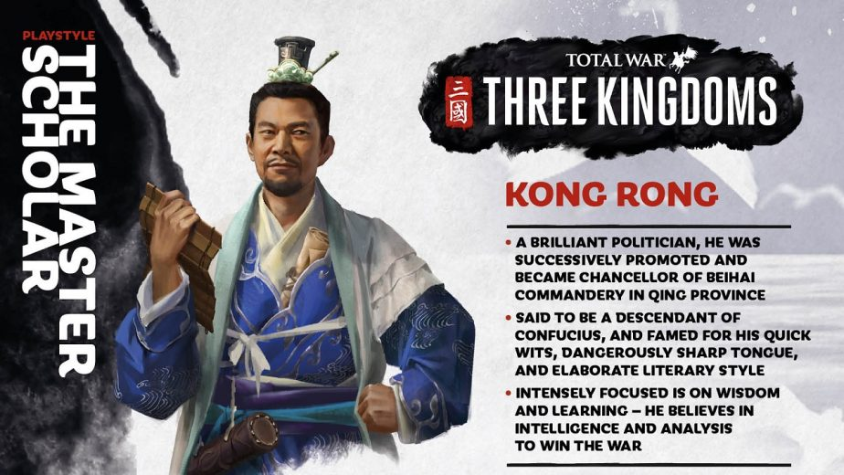 Total War Three Kingdoms Heroes Kong Rong