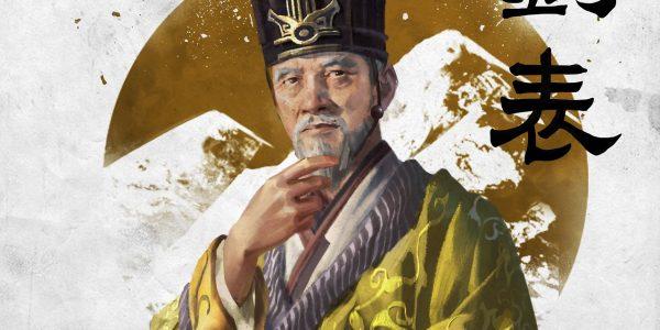 Total War Three Kingdoms Heroes Liu Biao Cover