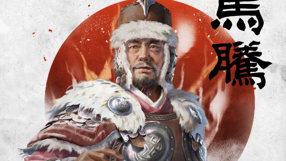 Total War Three Kingdoms Heroes Ma Teng 7
