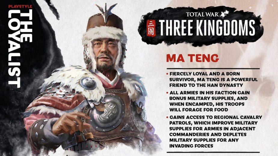 Total War Three Kingdoms Heroes Ma Teng