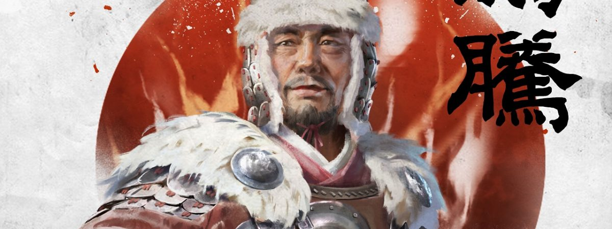 Total War Three Kingdoms Heroes Ma Teng Cover