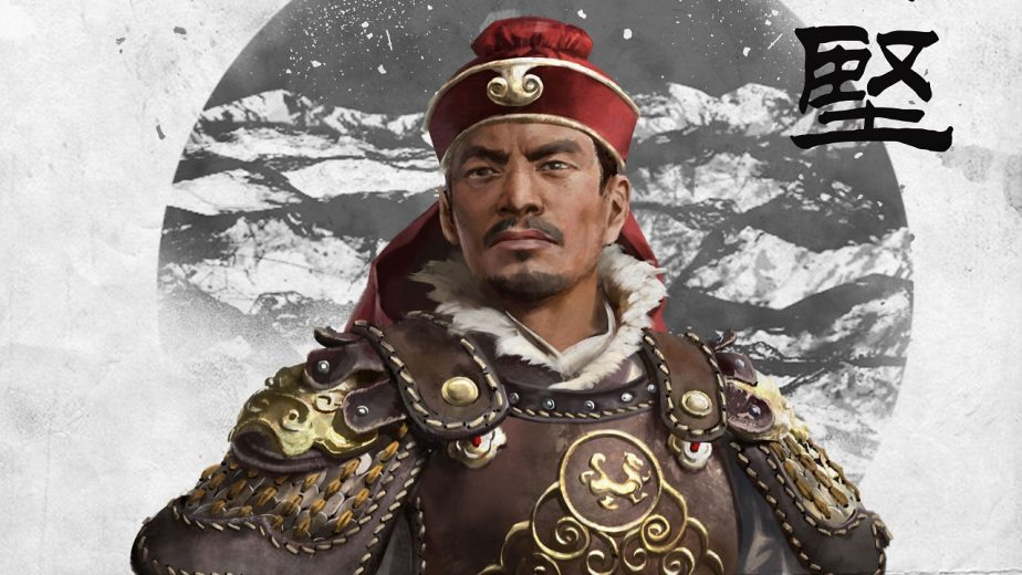 Total War Three Kingdoms Heroes Sun Jian 8