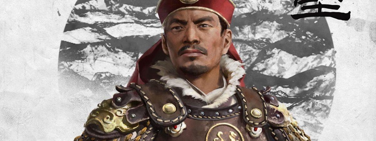 Total War Three Kingdoms Heroes Sun Jian Cover