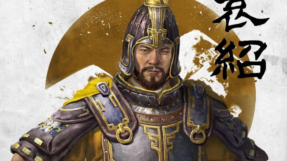 Total War Three Kingdoms Heroes Yuan Shao 9