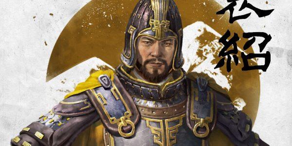 Total War Three Kingdoms Heroes Yuan Shao Cover
