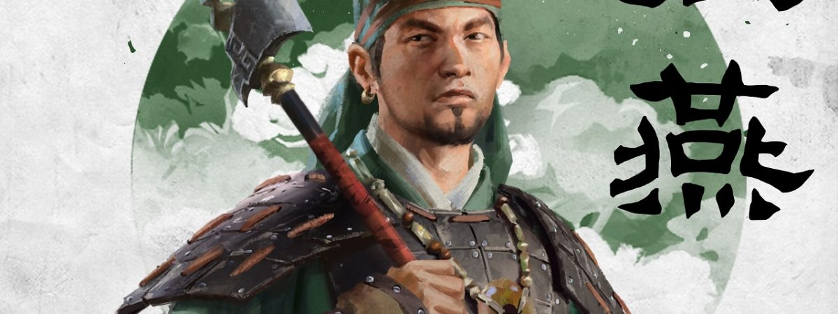 Total War Three Kingdoms Heroes Zhang Yan