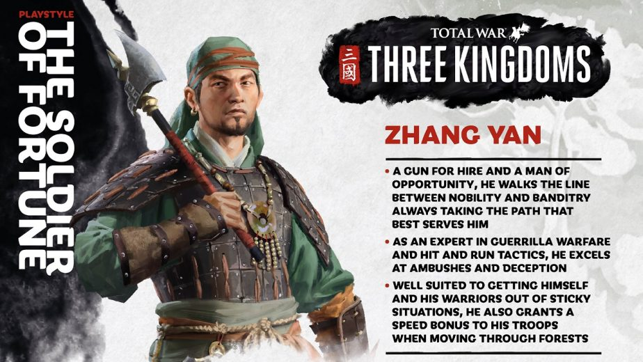 Total War Three Kingdoms Heroes Zhang Yan Details