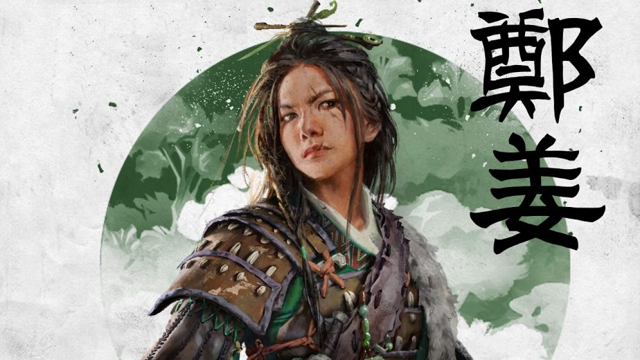 Total War Three Kingdoms Heroes Zheng Jiang 12
