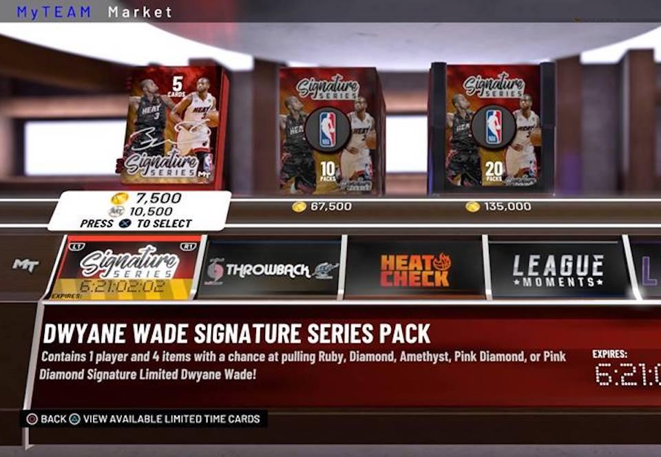 dwyane wade signature series nba 2k19 cards