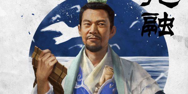Total War Three Kingdoms Livestreams to Showcase Kong Rong