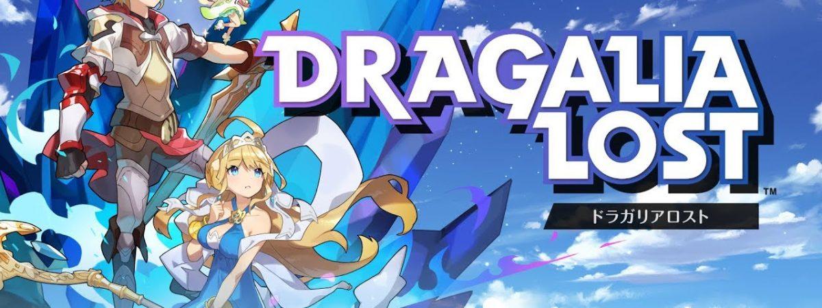 Dragalia Lost Fire Emblem