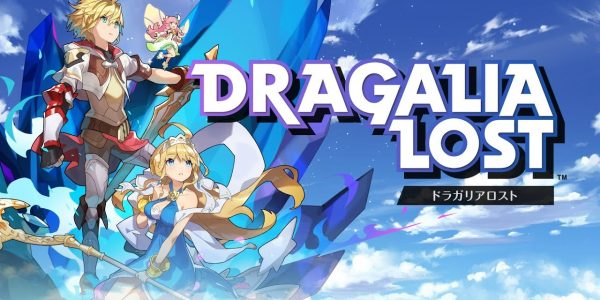 Dragalia Lost Fire Emblem