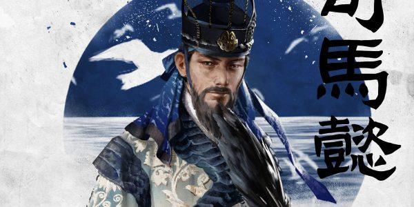 Total War Three Kingdoms Heroes Sima Yi