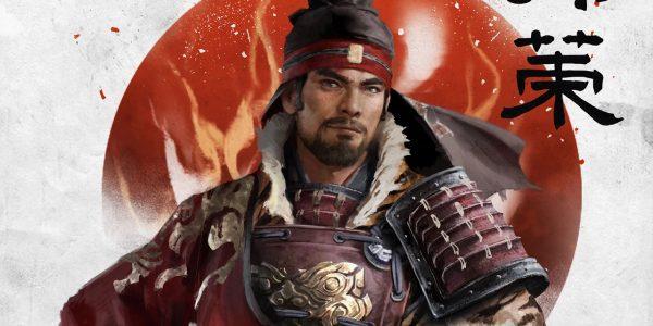 Total War Three Kingdoms Heroes Sun Ce