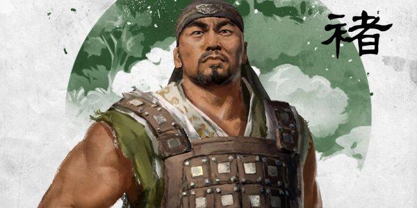 Total War Three Kingdoms Heroes Xu Chu