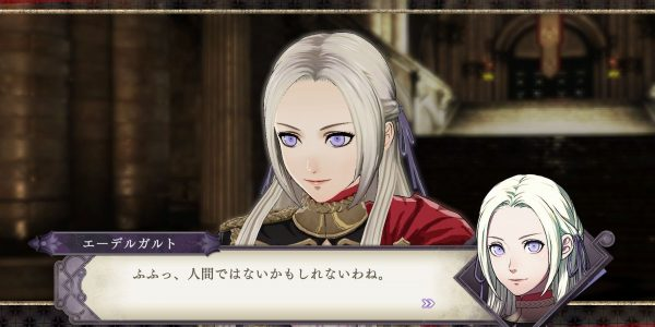 The Black Eagles Lead By Edelgard
