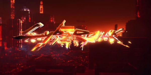 Cyberpunk 2077 Soundtrack Video Grimes Music